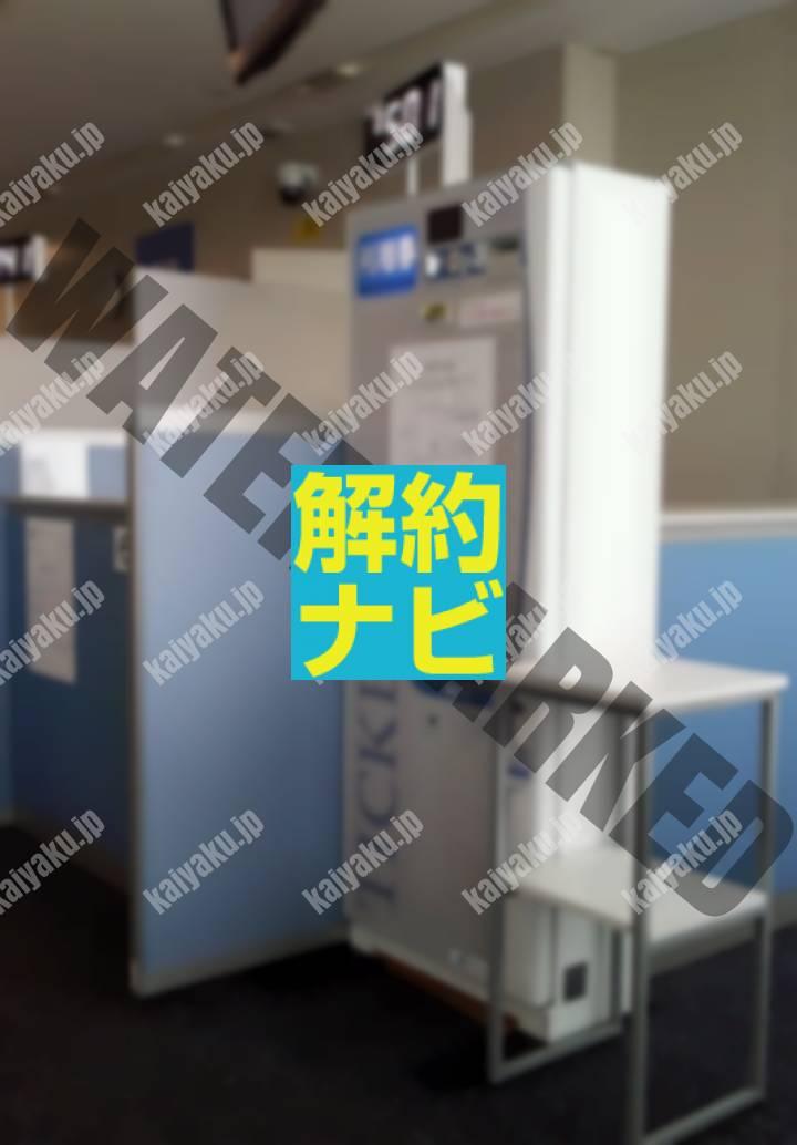 CIC/シーアイシーの手数料の券売機