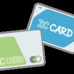 【定期更新でエラー】ビューカードが券売機に認識されない際の対処法