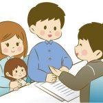【保険の解約】あいおいニッセイ同和損保の退会方法